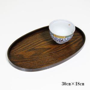 おもてなし盆 小判 スリ漆塗り (お盆 お膳 小判盆 木製 漆器)|sikkiya