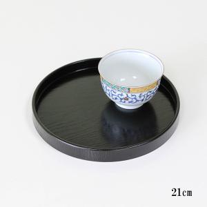 小丸盆 黒 (お盆 トレー 漆器 木製)|sikkiya