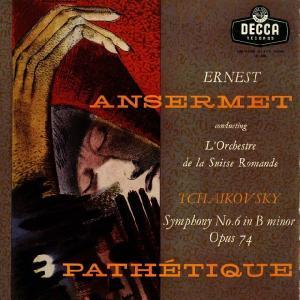 <中古LPレコード>チャイコフスキー:交響曲6番Op.74「悲愴」|silent-tone-record