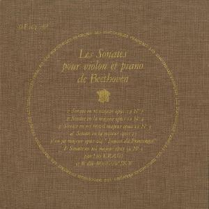 <中古LPレコード>ベートーヴェン:Vnソナタ1〜5,8番