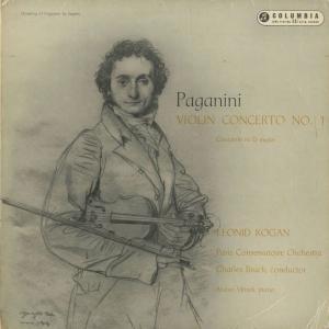 <中古クラシックLPレコード>パガニーニ:ヴァイオリン協奏曲1番,カンタービレ/L.コーガン(vn)C.ブリュック指揮パリ音楽院o./A.ムイトニク(pf)|silent-tone-record