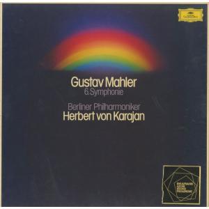 <中古クラシックLPレコード>マーラー:交響曲6番/H.v.カラヤン指揮ベルリンpo./独DGG:2707 106|silent-tone-record