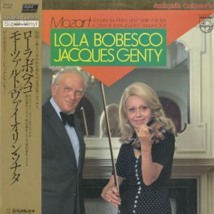 <中古クラシックLPレコード>モーツァルト:ヴァイオリン・ソナタ28番K.304,34番K.378,40番K.454/L.ボベスコ(vn)J.ジャンティ(pf)/30PC 16 silent-tone-record