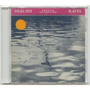 <自主製作DSD>ドビュッシー:ヴァイオリン・ソナタ,ラヴェル:ヴァイオリン・ソナタ/ M.オークレール(vn)J.ボノー(pf)/仏DF:525 122|silent-tone-record