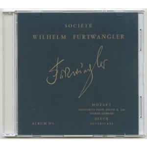 <自主製作DSD>モーツァルト:ピアノ協奏曲20番,他/I.ルフェビュール(pf)W.フルトヴェングラー指揮ベルリン・フィルハーモニー管弦楽団、他|silent-tone-record