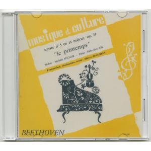 <自主製作DSD>ベートーヴェン:ヴァイオリン・ソナタ5番