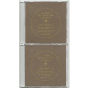 <自主製作DSD>ベートーヴェン:ヴァイオリン・ソナタ1〜5,8番/DF 167-8|silent-tone-record
