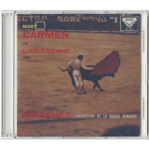 <自主製作DSD>ビゼー:カルメン組曲,アルルの女組曲/E.アンセルメ指揮スイス・ロマンド管弦楽団/英DECCA:SXL 2037|silent-tone-record