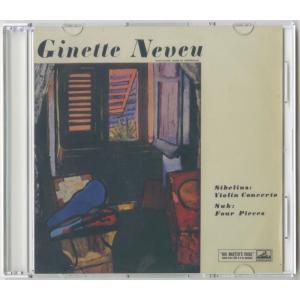 <自主製作DSD>シベリウス:ヴァイオリン協奏曲,スーク:4つの小品/G.ヌヴー(vn)W.ジュスキント指揮フィルハーモニアo.,J.ヌヴー(pf)/ALP 1479|silent-tone-record