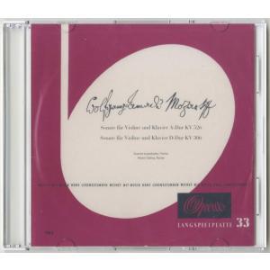 <自主製作DSD>モーツァルト:ヴァイオリン・ソナタK.526,306/S.ラウテンバッハー(vn)M.ガリング(pf)/独OPERA:1193|silent-tone-record