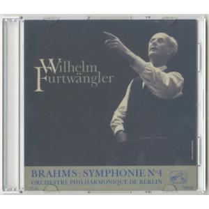 <自主製作DSD>ブラームス:交響曲4番/ヴィルヘルム・フルトヴェングラー指揮ベルリン・フィルハーモニー管弦楽団/仏VSM:FALP 544|silent-tone-record