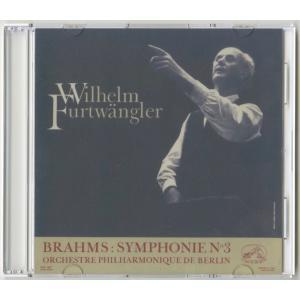<自主製作DSD>ブラームス:交響曲3番/ヴィルヘルム・フルトヴェングラー指揮ベルリン・フィルハーモニー管弦楽団/仏VSM:FALP 543|silent-tone-record