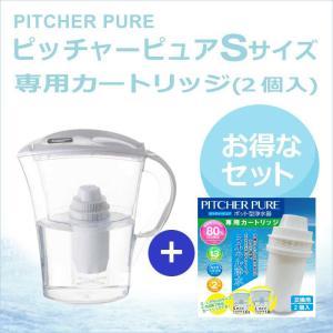ポット型浄水器ピッチャーピュア Sサイズ 交換カートリッジ(2個入り) セット 〔送料無料〕|silicapure