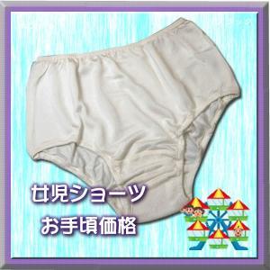 【お手頃価格】キッズ女の子シルクスムースショーツ【100cm】 silk-health