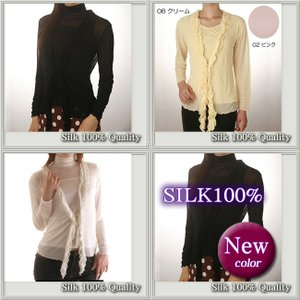 【Silk Quality】うっとりエレガント  【シルク100%ガーゼ フリルカーディガン】   ...