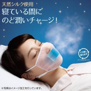 【新商品】快適睡眠【潤いシルクのおやすみ濡れマスク】寝ている間に喉潤いチャージ|silk-health