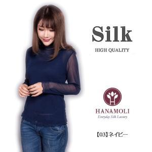 首を2cm長く細く【改良タイプ】■チュール シルクパワーネット カットソー♪ハイネック■ネイビー【3サイズ】|silk-health