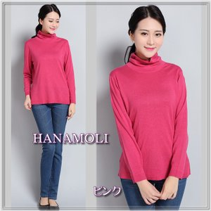 ■シルクウール★ルーズネックでもタートルネックでもOKのセーター【薄くても暖か】シルクを85%まで贅沢に【ピンク】36%OFF|silk-health
