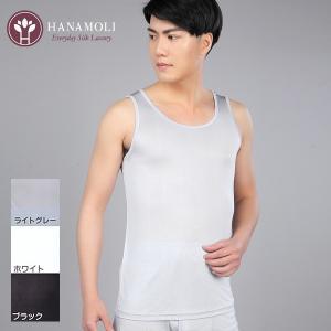 【年中快適定番絹インナー】シルク100%メンズタンクトップめずらしい3色展開【811】 silk-health
