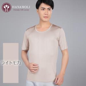 【年中快適正絹絹肌着】シルク100%シルク半袖シャツ【812】【こだわりシルク】 silk-health