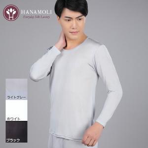 【年中快適正絹シルクインナー】メンズ3色展開メンズシルク長袖シャツ【813】 silk-health