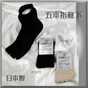【5本指】高級絹紡糸使用・婦人クルー丈【お試し価格】|silk-health