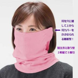 ■表に極細のコットン、肌にあたる面は極細のシルクを使用した ガーゼ素材のマスクです。肌面はお肌にやさ...