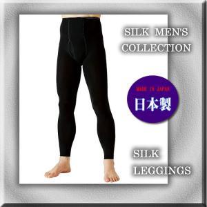 【紳士】シルクスパッツ薄型フィットタイプ【日本製】 silk-health
