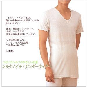 【男の冷え取り】シルクノイル【紳士半袖U首 暖かシャツ】日本製 silk-health