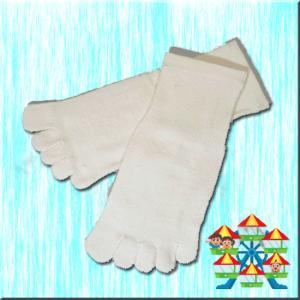 シルク・絹5本指靴下お子様用 silk-health