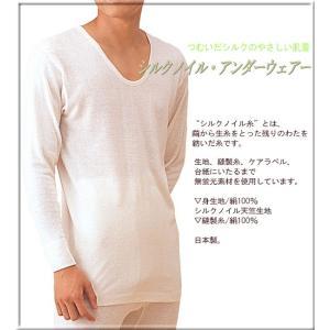 【男の冷え取り】シルクノイル【紳士長袖U首 暖かシャツ】日本...