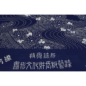 綿絽 コットン 正藍染め 紺系の地色に流水・花筏(いかだ)文様 無形文化財 (シルク 正絹 和柄 和風 友禅 衣装 生地 着物 はぎれ ハギレ)|silk-honpo