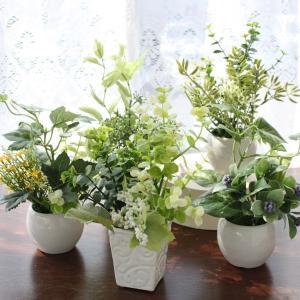 造花 プチグリーンアレンジおまかせ3個セット福袋 観葉植物 シルクフラワー CT触媒|silkflower