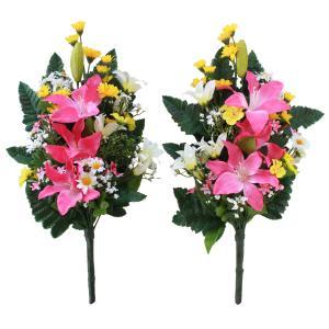仏様のお供えにぴったりな花束一対です。   サイズ:約H40cm(水上30cm) *花びんは商品に含...