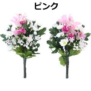 仏花 造花 ユリと小菊の小花束一対 CT触媒 silkflower