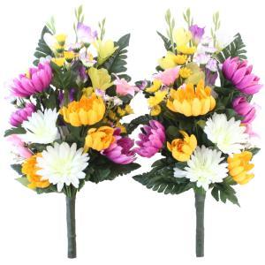 菊の花束 一対 CT触媒 シルクフラワー 造花 仏花 お彼岸 お盆 お仏壇 仏花|silkflower