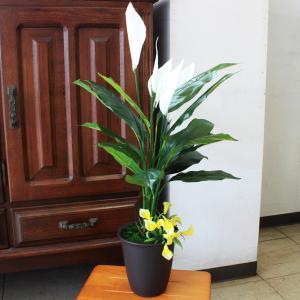 フェイクグリーン 観葉植物 スパティフィラムの風水グリーンアレンジ 南 70 silkflower