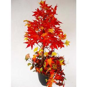 観葉植物 造花 もみじの 鉢植え ディスプレイアレンジS65 紅葉 CT触媒 silkflower