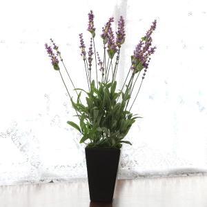 観葉植物 造花 インテリアグリーン ラベンダーの鉢植 50 フェイクグリーン CT触媒 silkflower