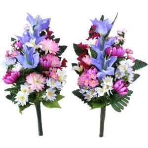 仏花 造花 ユリと菊の花束 一対 お墓用 シルクフラワー お仏壇 お供え silkflower