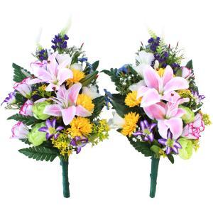 仏花 造花 アレンジャーお任せ 仏様の花束一対 シルクフラワー お彼岸 お盆 お仏壇 お墓用 silkflower