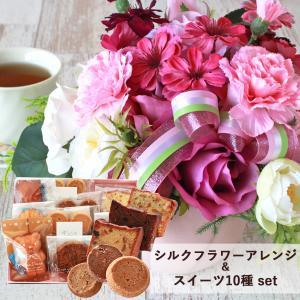 母の日遅れてごめんね 造花 スイーツ コスモスとピンクローズのアレンジとスイーツ10種セット ギフト 花とスイーツセット CT触媒 シルクフラワー|silkflower