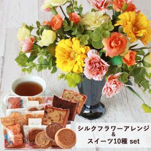 母の日遅れてごめんね 造花 スイーツ ビタミンカラーのローズとカーネーションのアレンジとスイーツ10種セット 花とスイーツセット CT触媒 シルクフラワー|silkflower