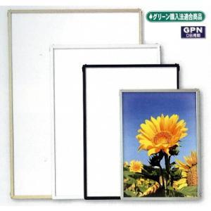 ARTE エコイレパネST-B5 メーカー直送代引不可 時間帯指定不可 額縁 フレーム 壁掛け ウェルカムボード ポスター 絵画 POP 作品 メニュー 掲示板|silkflower