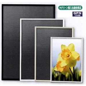 ARTE シェイプ色紙SH-G14 メーカー直送代引不可 時間帯指定不可 額縁 フレーム 壁掛け ウェルカムボード ポスター 絵画 POP 作品 メニュー 掲示板 silkflower