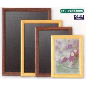 ARTE アートフレームウッディWO-B4 メーカー 額縁 フレーム 壁掛け ウェルカムボード ポスター 絵画 silkflower