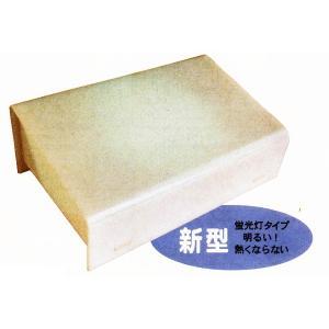 ライトテーブルLB-02 ARTE メーカー直送代引不可 時間帯指定不可 silkflower