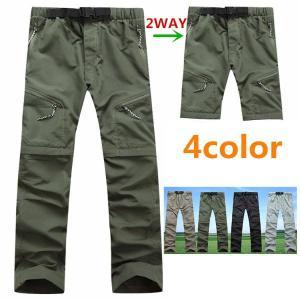 サイズ:   S:ズボン丈99cm、ウエスト69-85cm、ヒップ98cm   ...