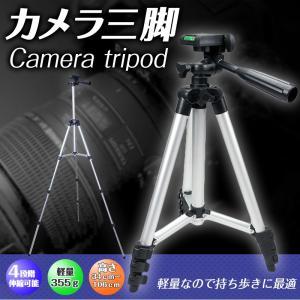 翌日配達 カメラ用三脚 ビデオカメラ三脚 カメラ 三脚 一眼...