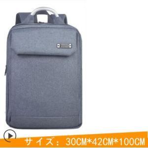 508505f0caa3 ビジネスリュック メンズ 仕事用/面接 大容量 大きめ PC タブレット ノート A4 B4 防水 ...